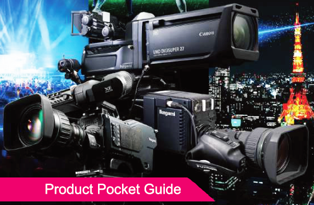 4/20/2020<br>BROADCAST 2020 PRODUCT POCKET GUIDE (PDF) RENEWAL